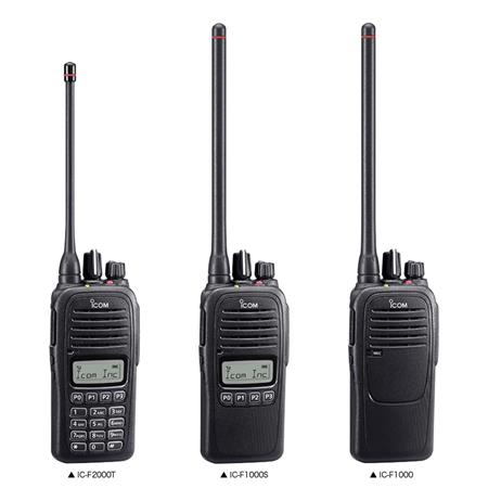 Icom two way radios - G8LMW Consulting