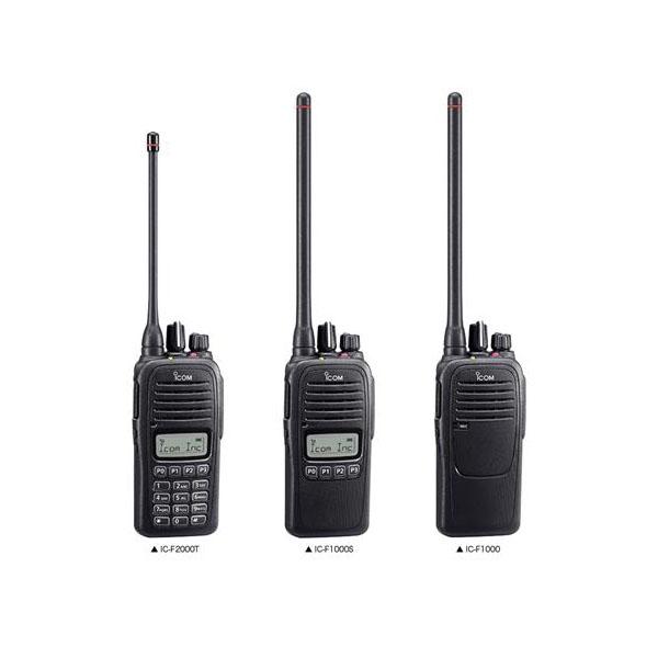 Icom two way radios - G8LMW consulting